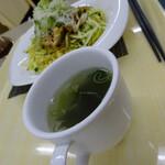 HBC グリル - わかめスープ