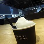 ジョンソンズティーラウンジ - 別海町ソフトクリーム