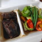 ウィウィ - 和牛ホホ肉の赤ワイン煮込み