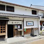134037451 - 京都・伏見「鳥せい」さん本店☆彡