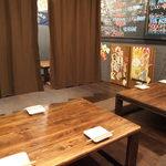 鉄板酒場 焼酎ミュージアム - お座敷に新たにカーテン装備!予約時に一言お願いします。