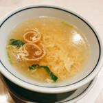上海楼 横堀店 - スープ