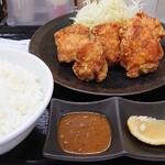 Karayoshi - @¥649