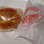 はらまち製パン - 料理写真:今回購入の2点