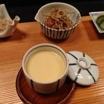 面 - 美しい仕上がりの茶碗蒸し