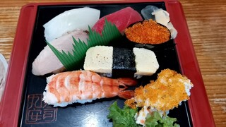 寿司の丸安