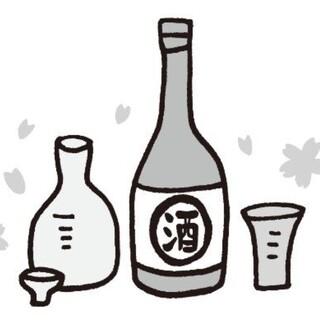 黄金出汁をチェイサーに、日本酒を。