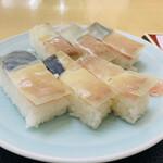 天ぷら食堂 魚徳 - ばってら