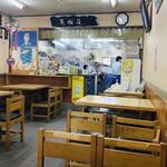 天ぷら食堂 魚徳 - 内観
