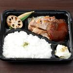 鉄板Diner JAKEN - 豚ロース&黒毛和牛ハンバーグ弁当