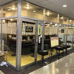 RASA - お店の外観