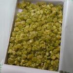 山田家 - 鮮やかな緑のふうき豆