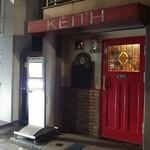 KEITH - 路地にひっそり