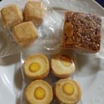 ケーキハウス ナルミ - 料理写真: