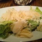 13407004 - ロメインレタスとグラナパダーノチーズのシーザースサラダ