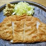 134074039 - 皮天ぷら(ちょっと焼いて おろしショウガ・ネギ・醤油で)