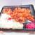 デリシャスCOOK - 料理写真:メガBigからあげ弁当 580円(税込)容器【2020年7月】