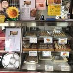 山田肉店 - 料理写真: