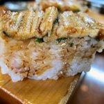 海鮮 お食事処 大橋 - あなごの押し寿司アップ