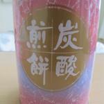 黄金家 - 炭酸煎餅容器