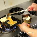 京ダイニング 上七軒 - 料理写真:『京都出汁巻き玉子』他との違いは