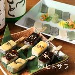 京ダイニング 上七軒 - 料理写真:美味しい京料理がいろいろ楽しめます