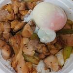 134091395 - 熊本地鶏(天草大王)ステーキ丼1,200円
