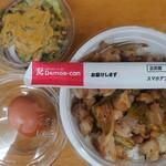 134091407 - 熊本地鶏(天草大王)ステーキ丼1,200円