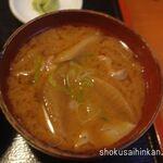 めしの助 - これは絶品。めしの助(名古屋市) 食彩品館.jp撮影