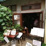 旧ヤム邸  - 入り口