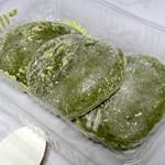御菓子老舗ひろせ - 料理写真:主役の草餅