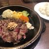 武蔵ハンバーグ - 料理写真:『武蔵ステーキ(ライス付き)200g』1232円