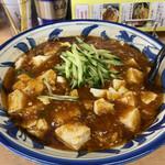 くいしん坊 - 料理写真:マーボー冷やし激辛(¥730)+大盛(¥110)