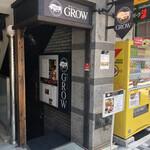 焼肉ダイニング GROW -