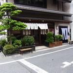 徳太樓 - 千葉屋さんの角を曲がれば、お店はもうすぐ!