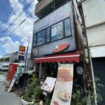 クールカフェ 究極ハンバーグと鉄板フレンチトーストのお店 -