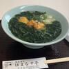 はまなす亭 - 料理写真:ホヤラーメン¥760