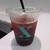 X-cafe - ドリンク写真:ブレンドコーヒー(ice)