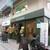X-cafe - 外観写真:外観