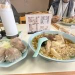 大塚支店 - 大塚支店@銚子 ワンタンメンとシュウマイ