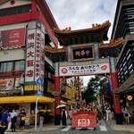 134118680 - 中華街。