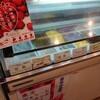 青木の森カフェ - 料理写真:
