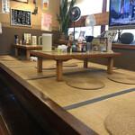和光食堂 - 小上がりがあります。