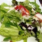 バル デ ムー - プレートランチ・グリーンサラダ