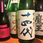 産直青魚専門 渋谷 御厨 - 厳選日本酒、焼酎
