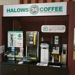 ハローズ - ドリンク写真:ハローズ コーヒー コーナー