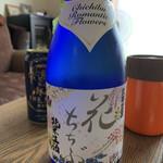 武甲酒造株式会社 - ドリンク写真: