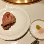 飛車角 - 和牛焼きしゃぶは塩柚子胡椒で