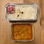カリーアップ - バターチキンカレー M ¥1,000- (税込)