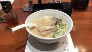 TOKYO豚骨BASE MADE by 博多一風堂 アトレ大船店 - 豚骨ラーメン